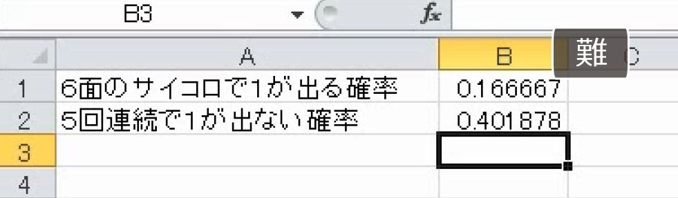 f:id:waenavi:20180812215236j:plain