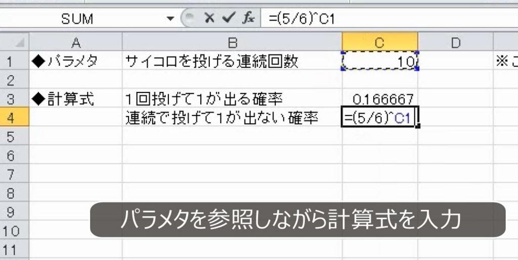 f:id:waenavi:20180812215634j:plain
