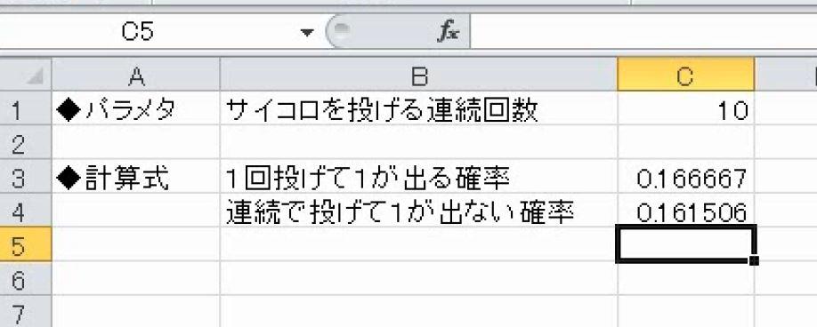 f:id:waenavi:20180812215726j:plain