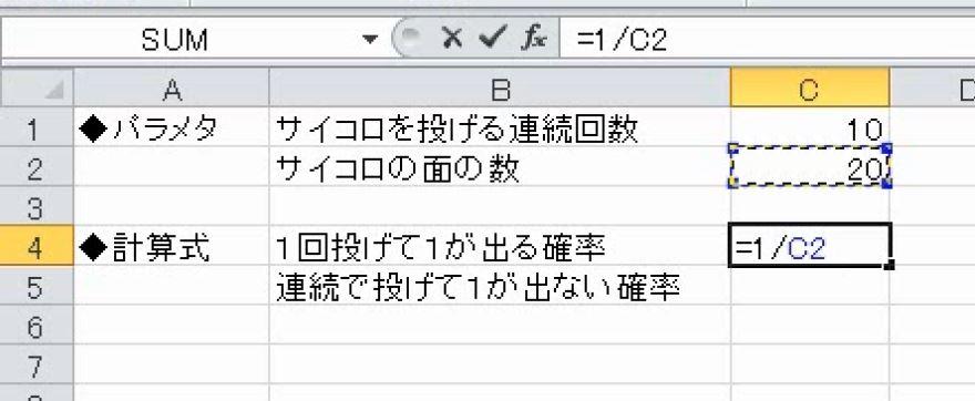 f:id:waenavi:20180812215945j:plain