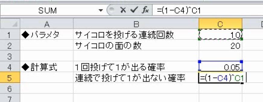 f:id:waenavi:20180812220046j:plain