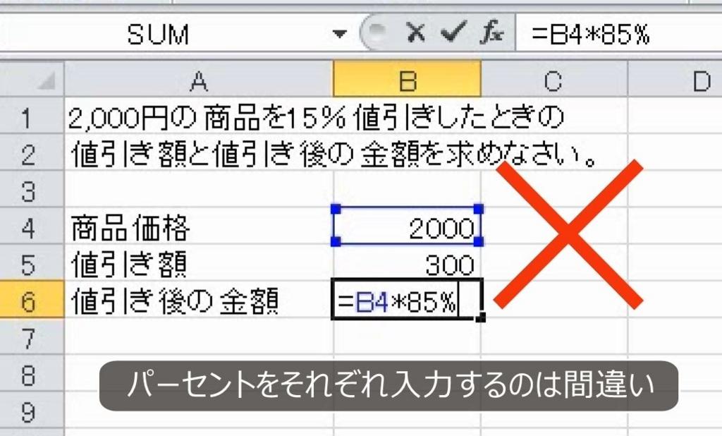 f:id:waenavi:20180812220210j:plain