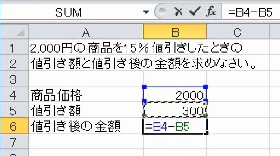 f:id:waenavi:20180812220449j:plain