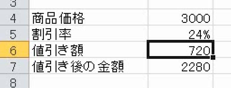 f:id:waenavi:20180812220728j:plain