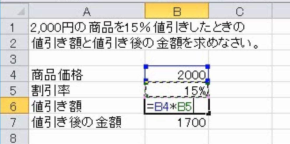 f:id:waenavi:20180812220854j:plain