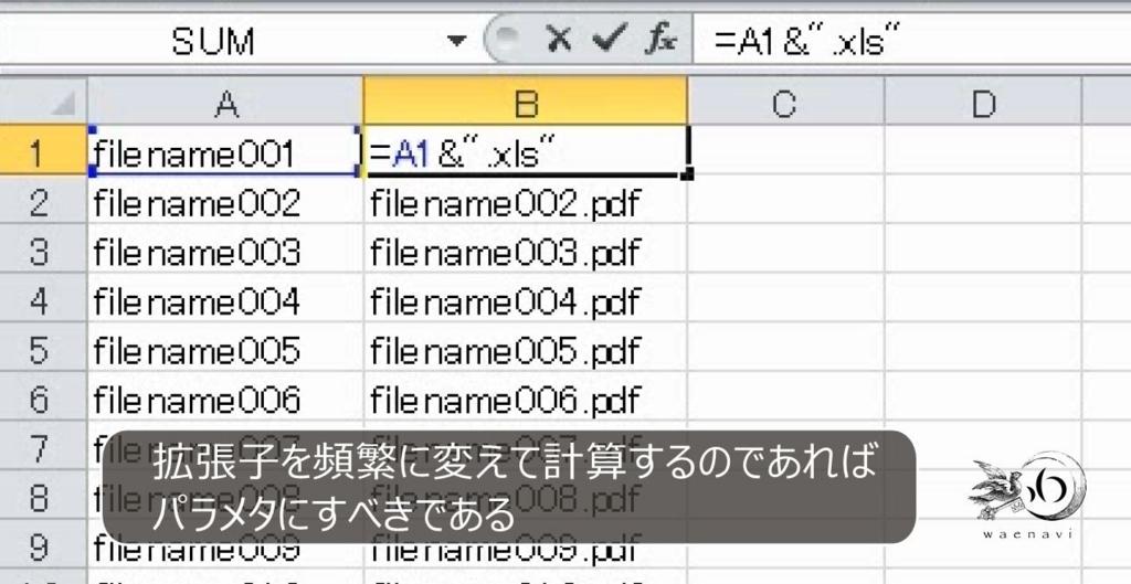 f:id:waenavi:20180812221605j:plain