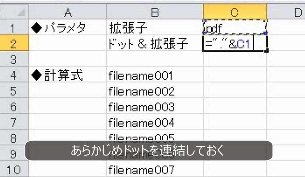 f:id:waenavi:20180812221958j:plain