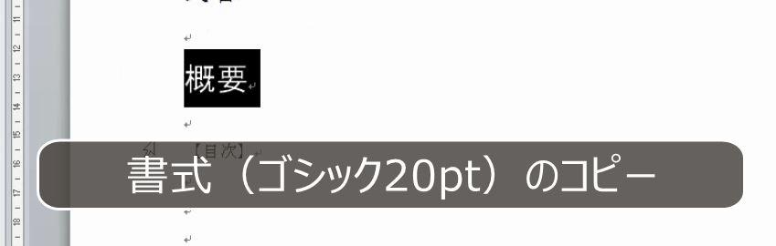 f:id:waenavi:20180815054751j:plain