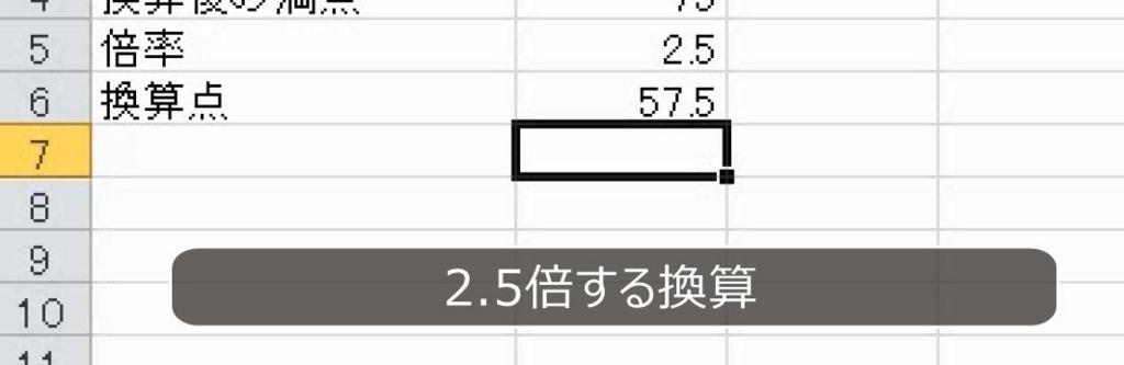 f:id:waenavi:20180819144025j:plain