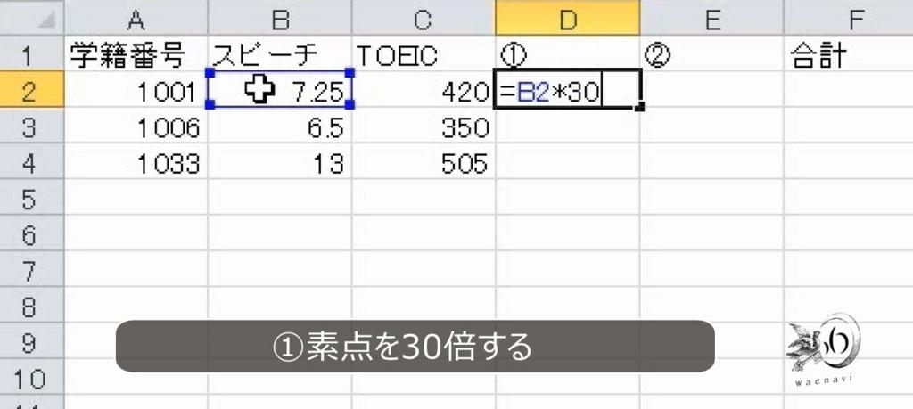 f:id:waenavi:20180819150559j:plain