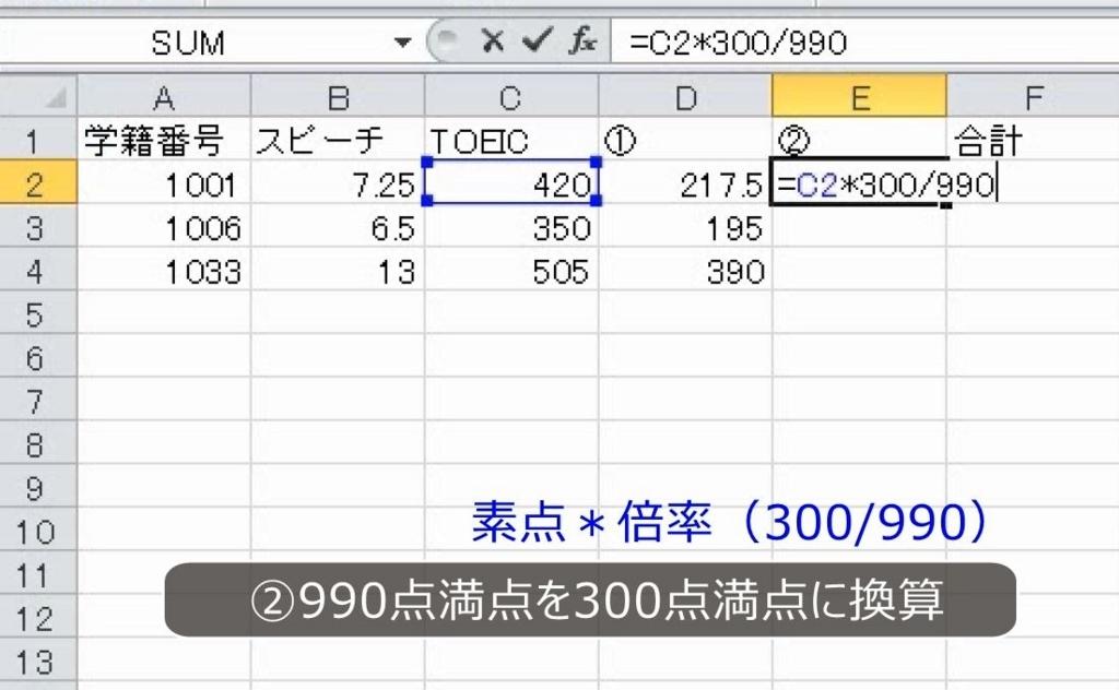 f:id:waenavi:20180819150606j:plain