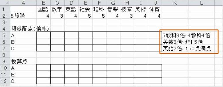 f:id:waenavi:20180819160437j:plain