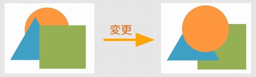 f:id:waenavi:20180821185819j:plain