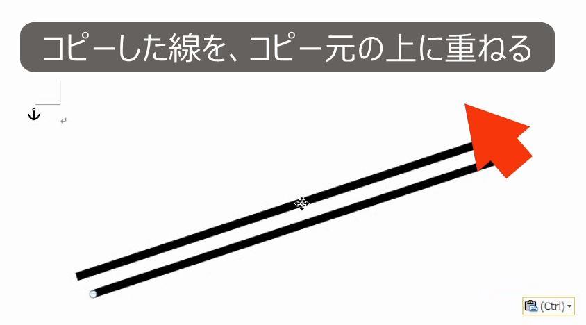 f:id:waenavi:20180821213958j:plain