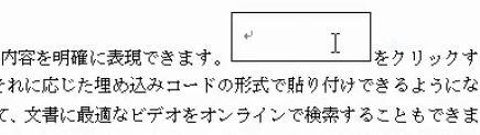 f:id:waenavi:20180822150927j:plain