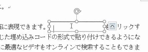 f:id:waenavi:20180822152806j:plain