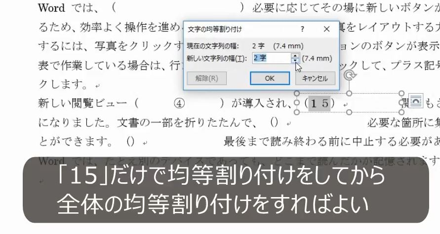 f:id:waenavi:20180822163007j:plain