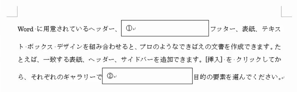 f:id:waenavi:20180822172414j:plain