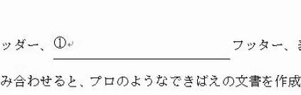 f:id:waenavi:20180822173211j:plain