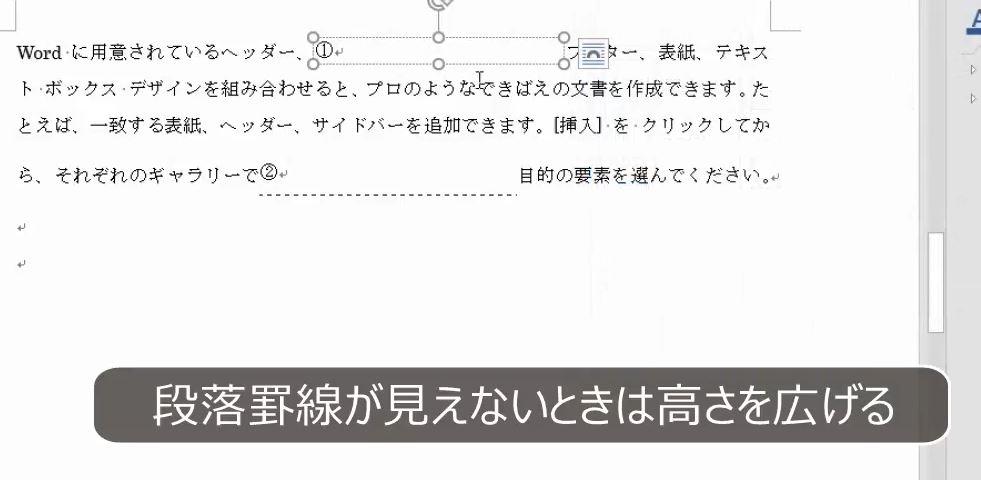 f:id:waenavi:20180822173221j:plain