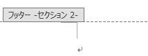 f:id:waenavi:20180824140443j:plain