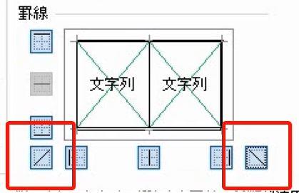 f:id:waenavi:20180828121249j:plain