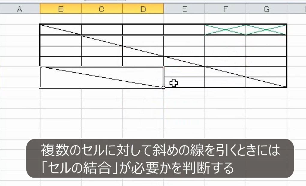 f:id:waenavi:20180828122539j:plain