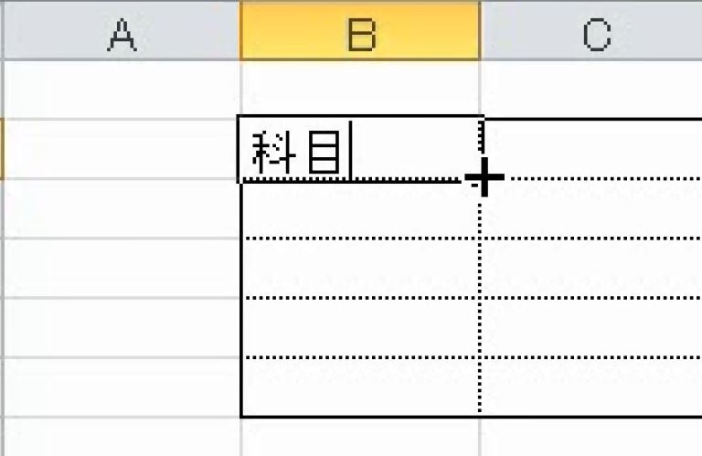 f:id:waenavi:20180828123646j:plain