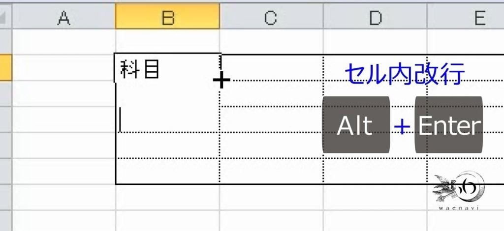 f:id:waenavi:20180828123649j:plain