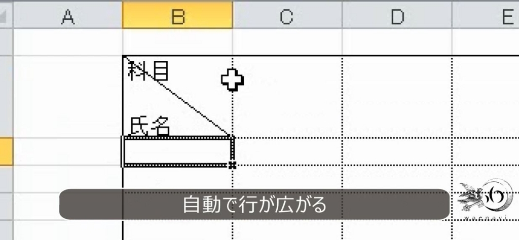 f:id:waenavi:20180828123653j:plain