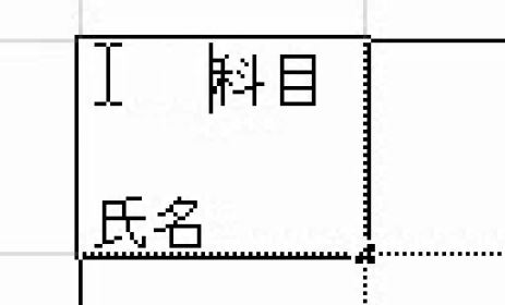 f:id:waenavi:20180828123659j:plain