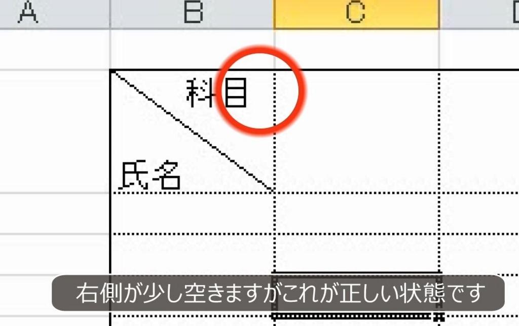 f:id:waenavi:20180828123702j:plain