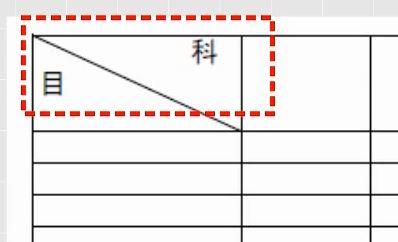 f:id:waenavi:20180828124937j:plain