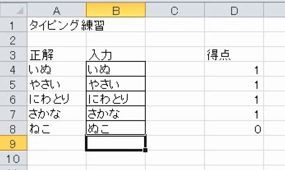 f:id:waenavi:20180829231855j:plain