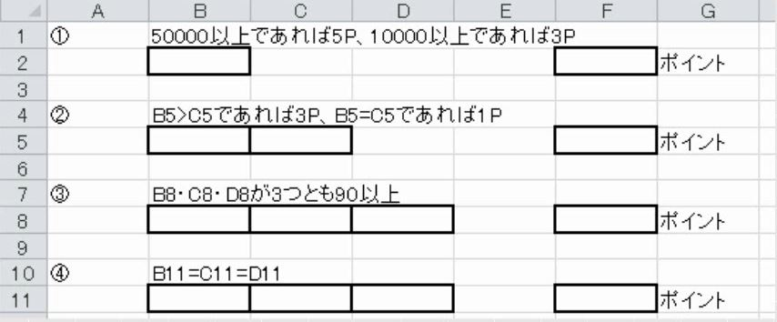 f:id:waenavi:20180829232738j:plain