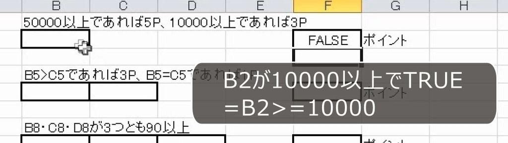 f:id:waenavi:20180829233232j:plain