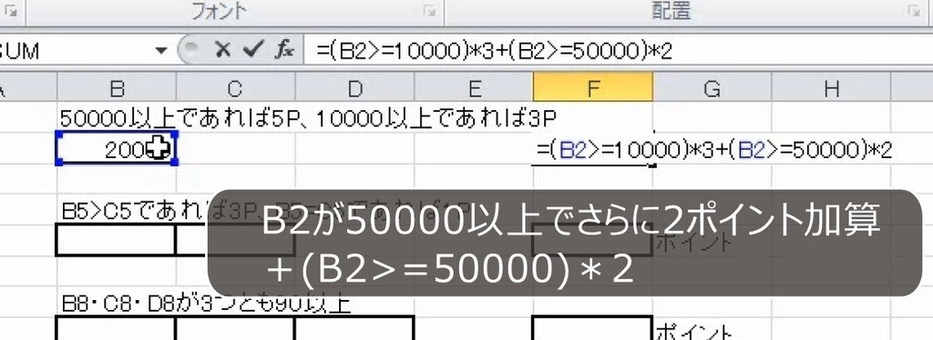 f:id:waenavi:20180829233239j:plain