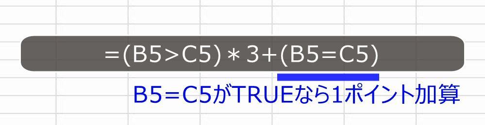 f:id:waenavi:20180829233550j:plain