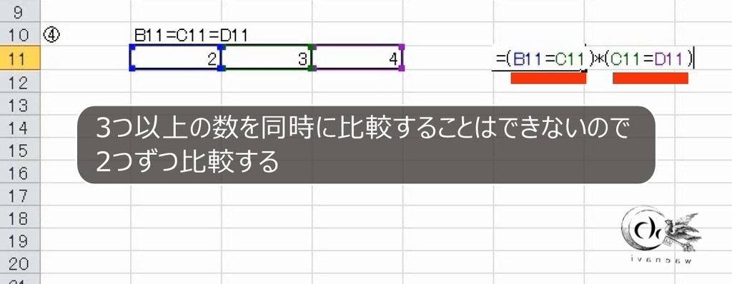 f:id:waenavi:20180829234133j:plain