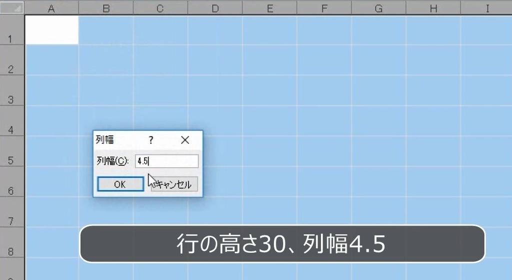 f:id:waenavi:20180830112638j:plain