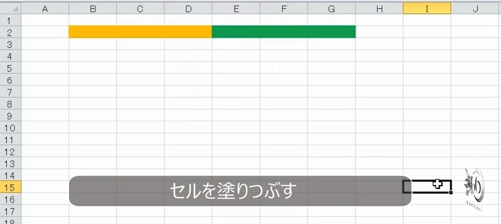f:id:waenavi:20180830122651j:plain