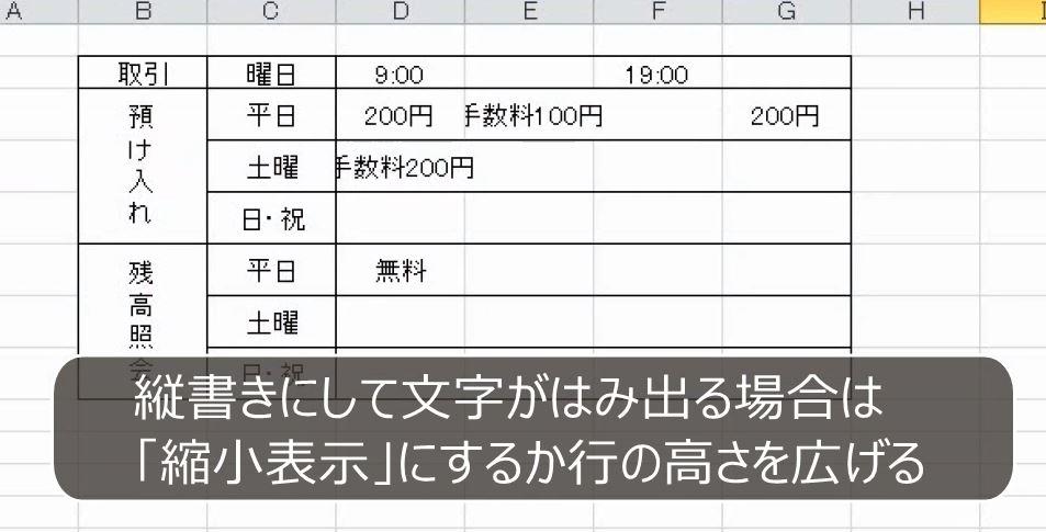 f:id:waenavi:20180830130116j:plain