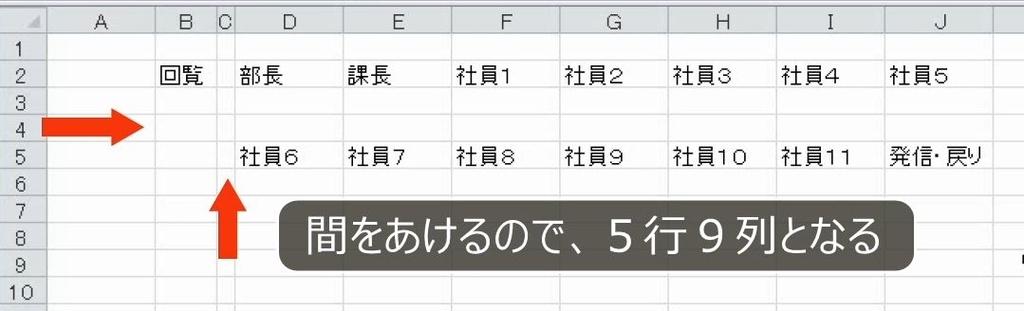 f:id:waenavi:20180830134226j:plain