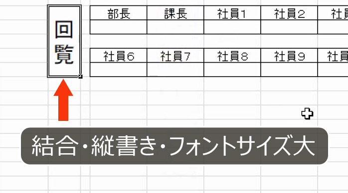 f:id:waenavi:20180830134231j:plain