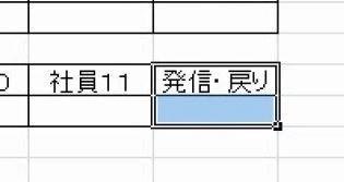 f:id:waenavi:20180830134233j:plain