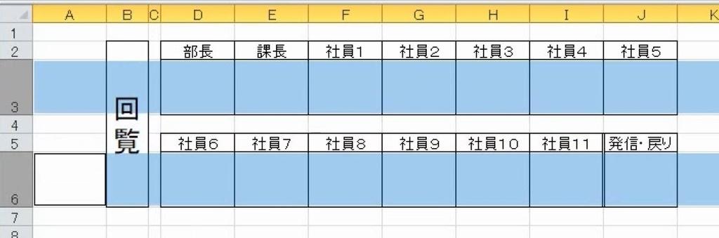 f:id:waenavi:20180830134238j:plain