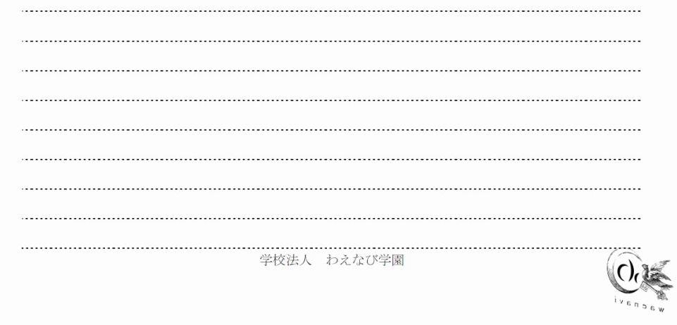 f:id:waenavi:20180902114900j:plain