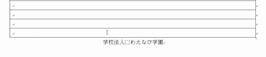 f:id:waenavi:20180902115901j:plain