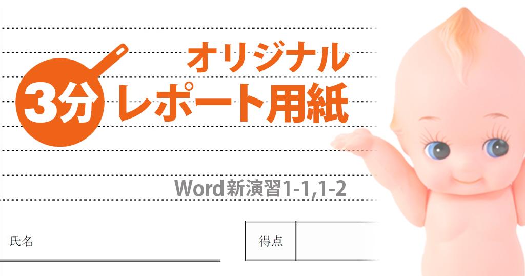 f:id:waenavi:20180902180233j:plain