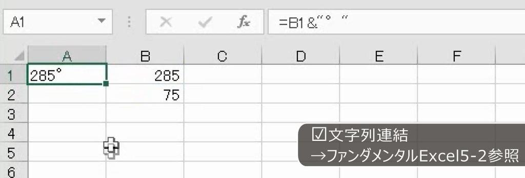 f:id:waenavi:20180905223512j:plain
